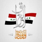 Hawa Al Iraq by Various Artists