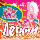 Summer Hip-Hop by Various Artists