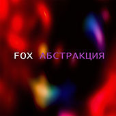 Abstract by Fox