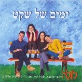 Yamim Shel Sheket by Lola