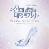 Cinderella & Four Knights (Original Soundtrack) de Various Artists