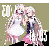 Ia/03 - Vision- by Various Artists