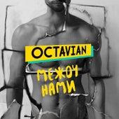 Между нами by Octavian