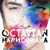 Нарисована by Octavian