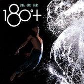180°+ von Dicky Cheung
