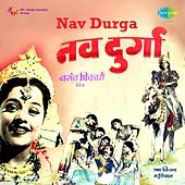 Aai Birha Ki Raat (From