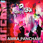 Amra Pancham by Orchid