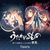 Utawarerumono Itsuwarino Kamen and Futari No Hakuoro Kasyu by Suara