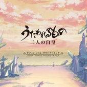 Utawarerumono Futarino Hakuoro Additional Soundtrack by Various Artists