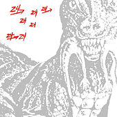 24-24 Music by Dinosaur L