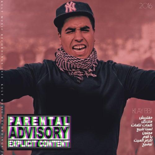 rap tunisien klay bbj