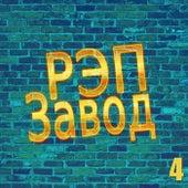 RAP Factory 4 de Various Artists