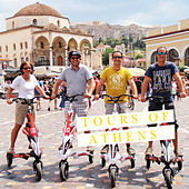 Tours of Athens by Various Artists