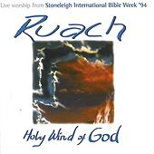 Ruach Stoneleigh International Bible Week 1994 by Performance Artist