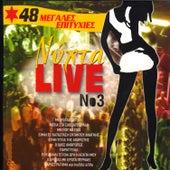 Nihta Live, Vol. 3 von Various Artists