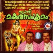 Thrippadi Makara Samkramam by Jaya - Vijaya