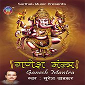Albums by Suresh Wadkar : Napster