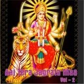 Aaj Tera Jagrata Maa, Vol. 2 by Various Artists