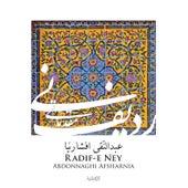 Radif-e Ney de Abdonnaghi Afsharnia