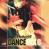 Dance Mix 6 de Various Artists