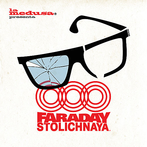 Faraday 2008 by Various Artists