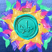 Zal - EP by Tala