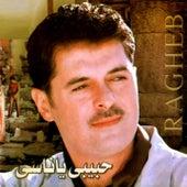 Habibi Ya Nasi by Ragheb Alama