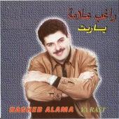 Ya Rayt by Ragheb Alama