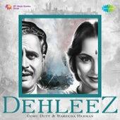 Dehleez - Guru Dutt and Waheeda Rehman by Various Artists