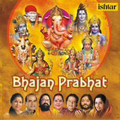 Bhajan Prabhat by Various Artists