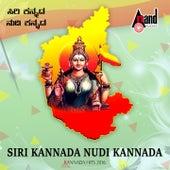 Siri Kannada Nudi Kannada - Kannada Hits 2016 by Various Artists