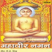 Mahaveer Naman by Various Artists
