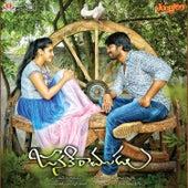 Janaki Ramudu (Original Motion Picture Soundtrack) de Various Artists