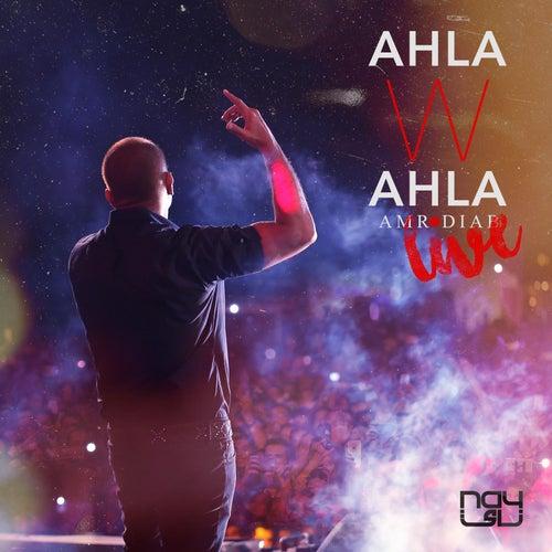 Ahla W Ahla (Live) by Amr Diab