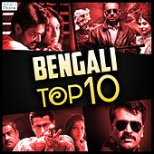 Bengali Top 10 by Various Artists