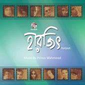 Harjeet by Various Artists