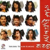 Shudhu Tomari Karone de Various Artists