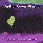 Second Avenue Detour by Arthur Loves Plastic
