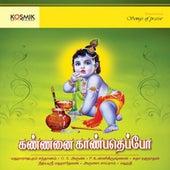 Kannanai Kanbadeppo by Various Artists