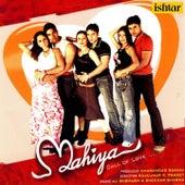 Mahiya - Call of Love by Various Artists