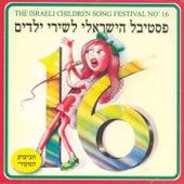 Festival Shirey Yeladim, Vol. 16 by Various Artists