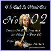 Cantata No. 66, ''Erfreut euch, ihr Herzen'', BWV 66 by Shinji Ishihara