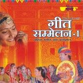 Geet Sammelan, Vol. 1 (Mahila Sangeet) by Various Artists