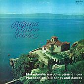 Biljana Platno Beleše by Various Artists