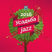 Усадьба Jazz 2016 de Various Artists