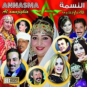 Annasma Al Amazighia by Various Artists