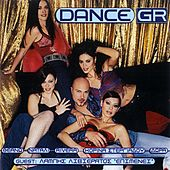 Dance Gr by Various Artists