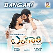 Bangari (Original Motion Picture Soundtrack) by Various Artists