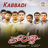 Kabbadi (Original Motion Picture Soundtrack) by Various Artists