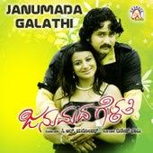 Janumada Galathi (Original Motion Picture Soundtrack) by Various Artists